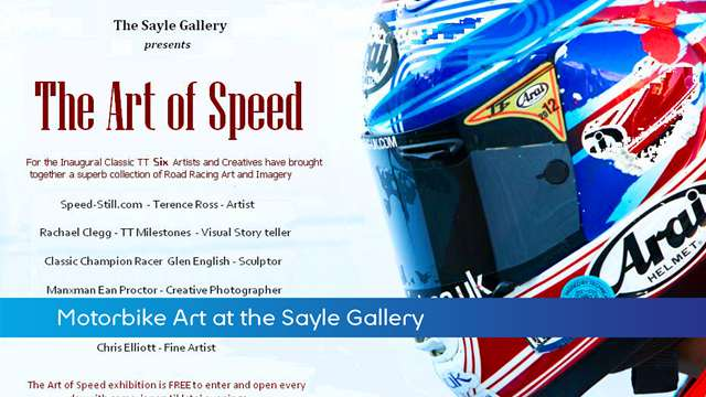 Preview of - Art of Speed