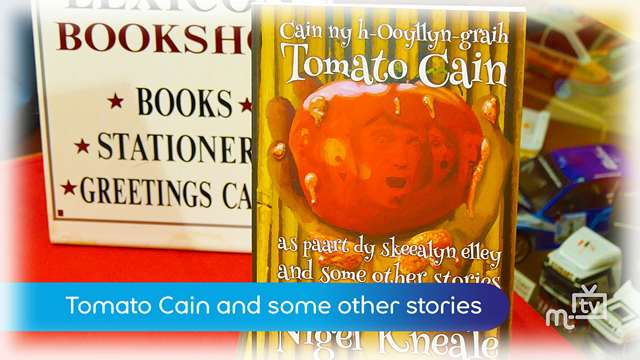 Preview of - Tomato Cain & some other stories