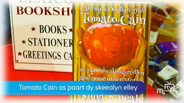 Preview of - Tomato Cain as paart dy skeealyn elley