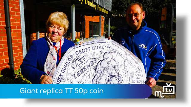 Preview of - Giant replica TT 50p coin