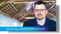 Quing: new Manx mental health charity (2)