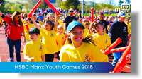 HSBC: Manx Youth Games 2018