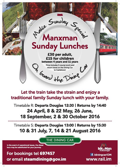 IOM Railways DC Sunday Lunches 2016 A4 Poster _AWWC